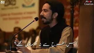 ali zaryoun poetry whatsapp status video best romantic shayari best poetry a5GX0qnFf Y