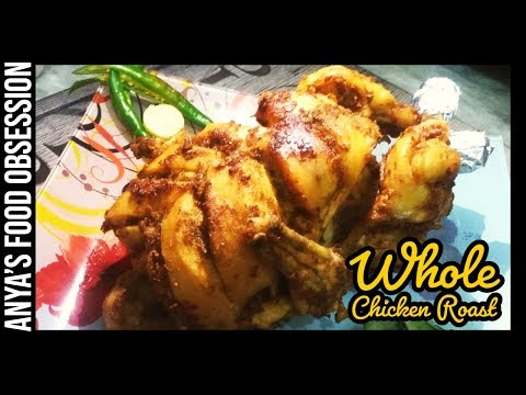 Whole Chicken Roast Recipe In Pressure Cooker | How To Cook Chicken Steam Roast At Home