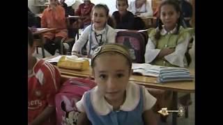 مدرسة الشهيد شريفي قدور  مدينة الشلف ج2