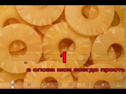 Агузарова Жанна - Ты только ты (караоке)
