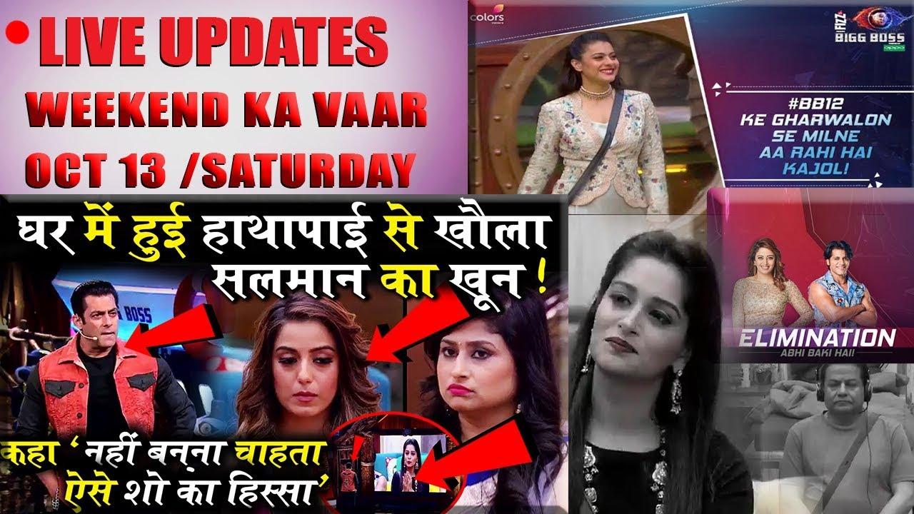 Bigg Boss 12: LIVE Updates: Weekend Ka Vaar with Kajol, SAlman Khan Threatens To