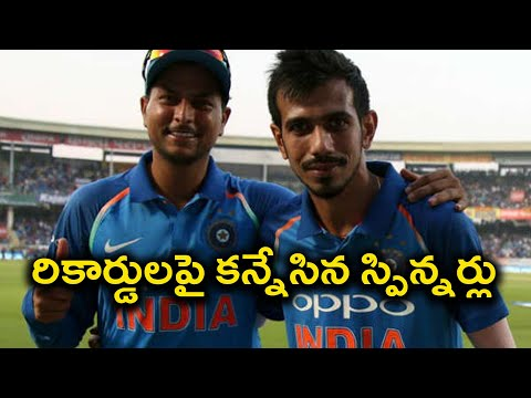 India vs South Africa 5th ODI : Spinners Eye Records | Oneindia Telugu