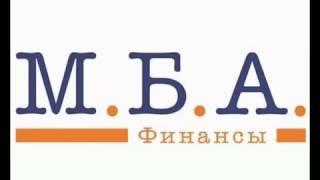 Коллектор из МБА рассказывает про приставов и банкротство