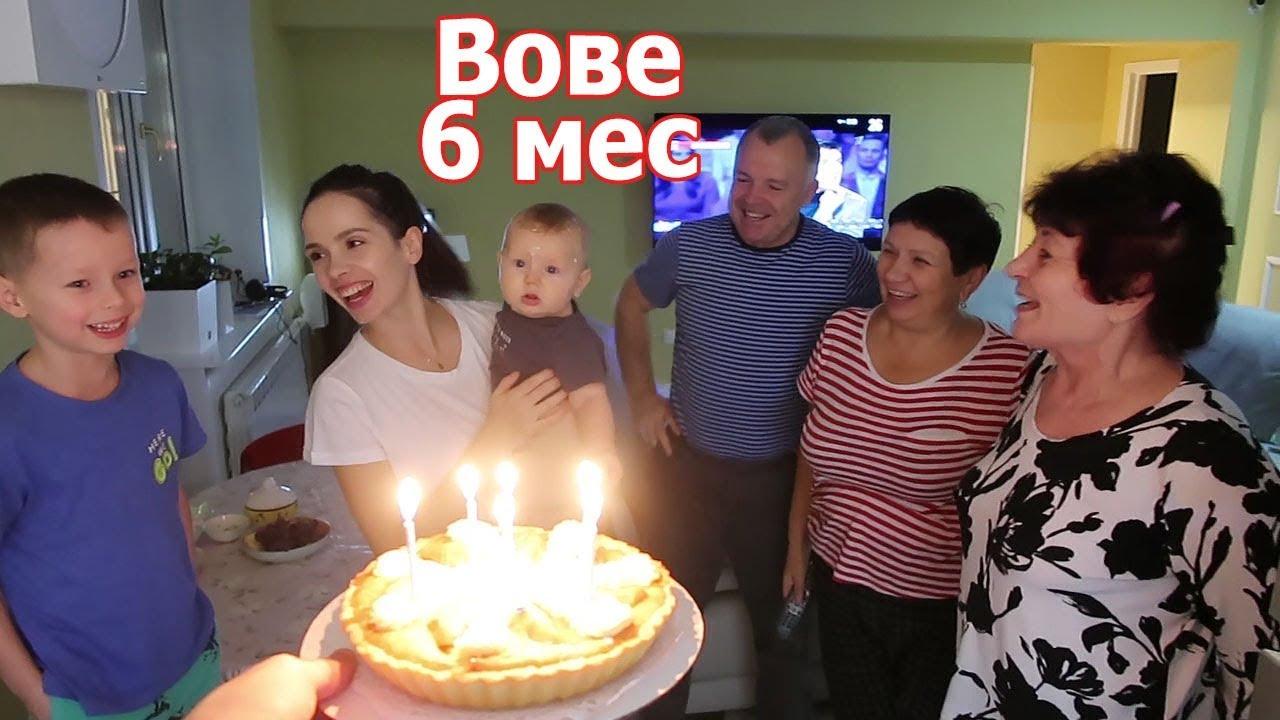 VLOG: У нас карантин, не вылазим из дома / Вовин день рождения