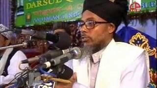 Bangla Waz Allama Zainul Abedin Zubair Darsul Quran 2009 p 4