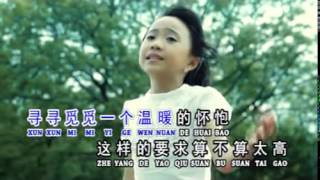 Wo Shi Yi Zhi Xiao Xiao Niau - Sakura Top Song(Sakura