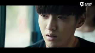 Kris Wu  Passion Heaven 夏有乔木 Trailer