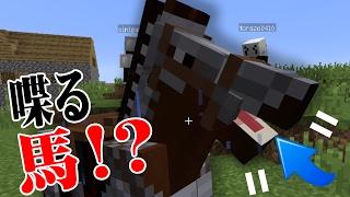 【Minecraft】マインクラフターの日常Z!【コラボ実況】#3