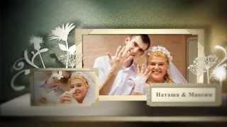 Фотоальбом Наша Свадьба - Наталья и Максим