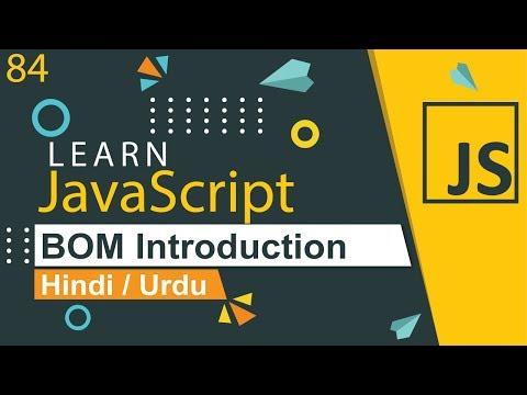 JavaScript BOM Introduction Tutorial in Hindi / Urdu thumbnail