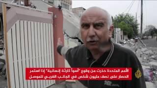 الأمم المتحدة تحذر من كارثة إنسانية غرب الموصل