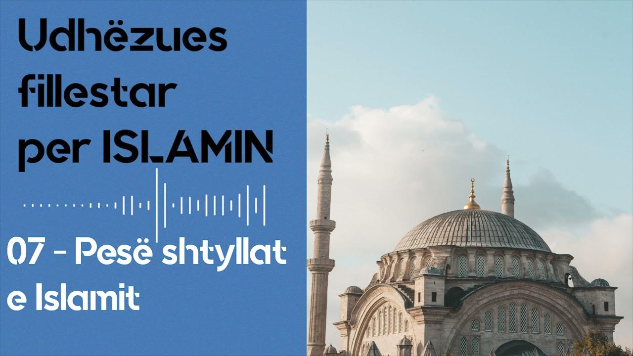 Download 5 Shtyllat e Islamit - Udhezues fillestar per Islamin