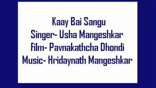 Kaay Bai Sangu- Usha Mangeshkar, Film Pavnakathcha Dhondi