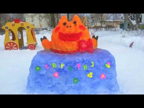 Зимние постройки 2018-2019 Детский сад № 36 п.Дружба