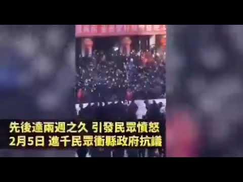 黑龙江庆安县零下30℃停止供暖 民众激烈反抗(图/视频)