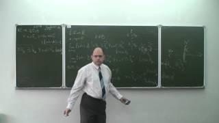 Математический анализ 1. Лекция 8a. Предел функции