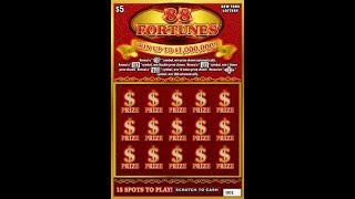 $5 - 88 FORTUNES! WIN! Ticket NYS Lottery Scratch Off instant! BENGAL CAT NEW TICKET WIN!
