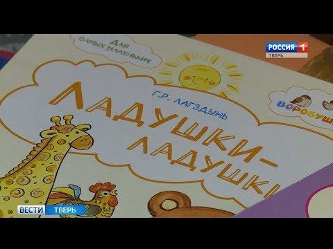 Тверская писательница Гайда Лагздынь готовит к выпуску новую книгу