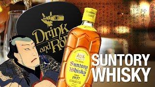 видео Виски «Suntory» (Сантори): купить, цены
