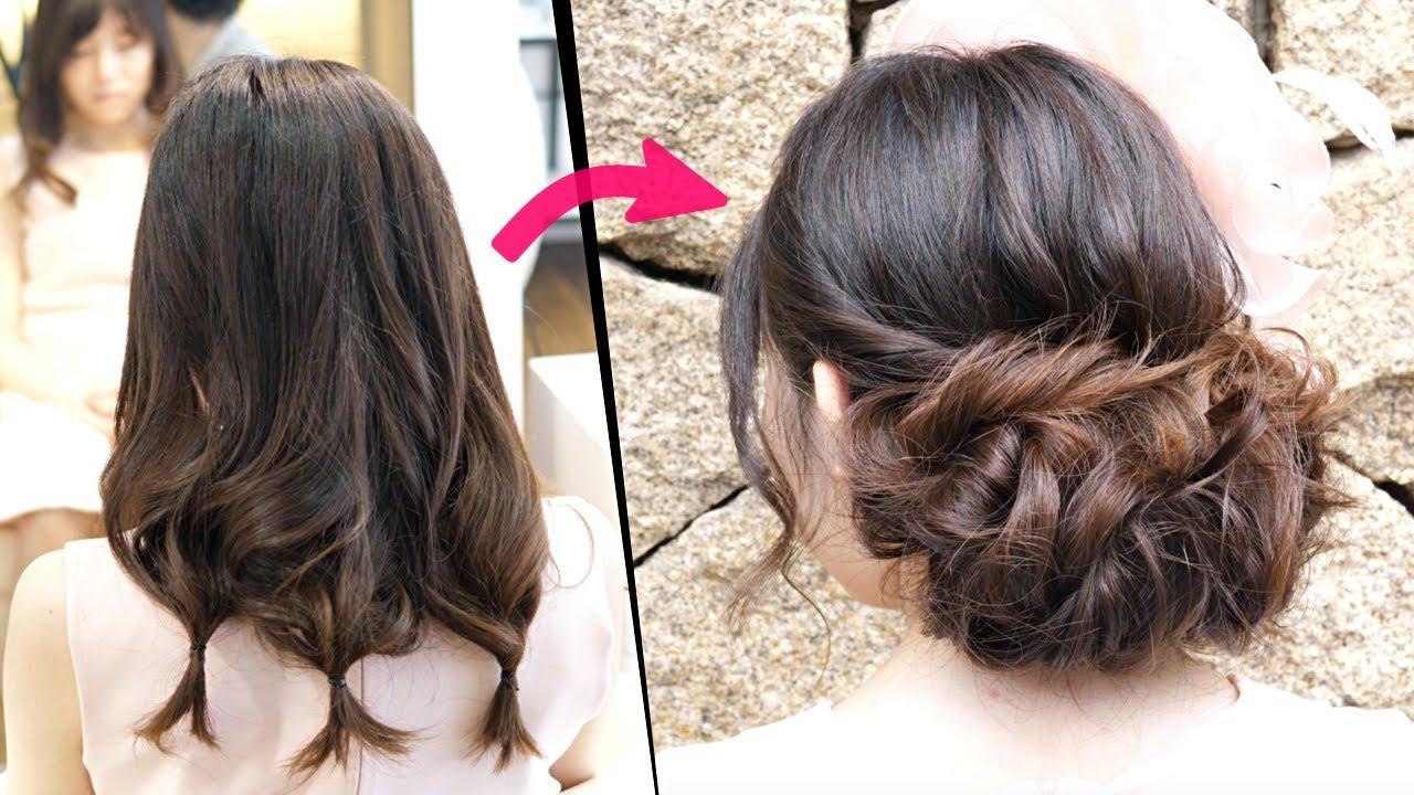 簡単!5分でまとまる!大人可愛いまとめ髪ヘアアレンジ!HOW TO: SIMPLE UPDO     Quick and easy hair tutorial  Updo Hairstyle