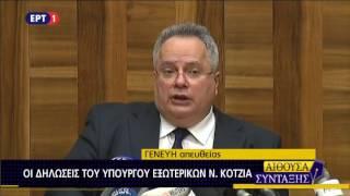 Greek-iNews.gr: Κοτζιάς - Κυπριακό