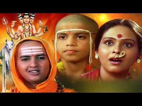 Shree Dattguru Nrusinha Sarswati Maharaj
