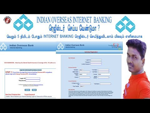 HOW TO REGISTER IOB NET BANKING IN TAMIL