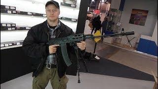 выставка оружия Arms & Hunting