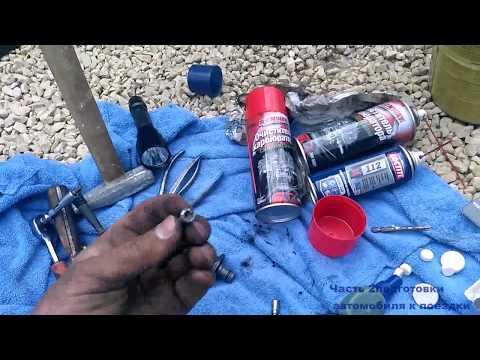 Фото к видео: Чистка клапана ЕГР OPEL Zafira A17DTR.Ремонт регулятора давления в ТНВД Часть 2.
