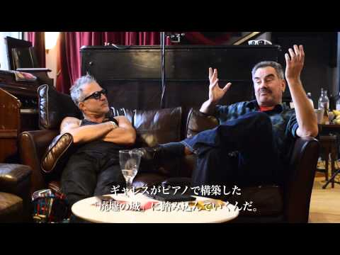 THE POP GROUP - CITIZEN ZOMBIE (Album Trailer) 【日本語字幕版】