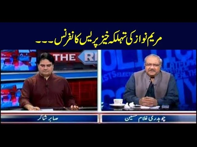 The Reporters | Sabir Shakir | ARYNews | 6 July 2019