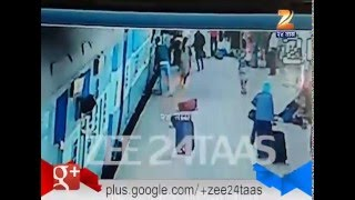 Borivali Station CCTV Footage Of Accident, woman died