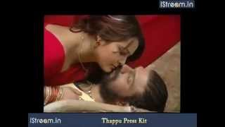 Tamil Hot Movies - Thappu