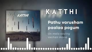 Katthi mela katthi song   Katthi song   Album songs tamil   Katthi mela kathi song