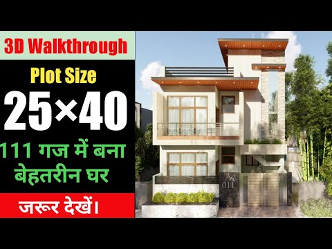 25*40 duplex house design 1000 sq ft house plan 2bhk with interiors