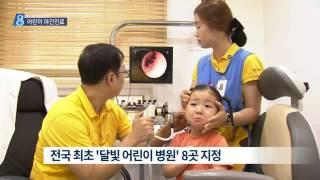 [대구MBC뉴스] 소아전문의 진료 연장...달빛 어린이…