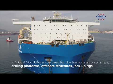 XIN GUANG HUA – COSCO SHIPPING Lines (Greece) SA