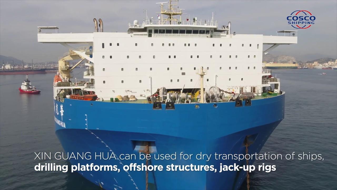 XIN GUANG HUA – COSCO SHIPPING Lines (Greece) SA