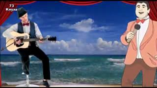 От Баку до Махачкалы (песня под гитару)