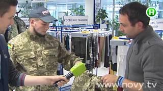 видео военная одежда украина