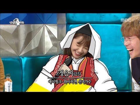 [HOT] Why Did Jeong Eun-Ji Pray In Horror Movies?? 라디오스타 20181024