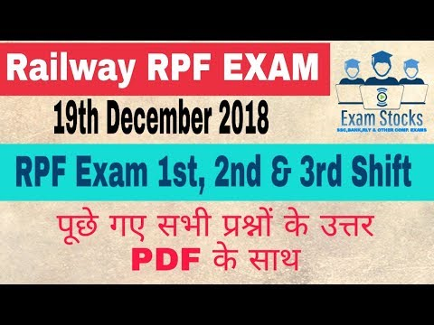 RPF SI Exam Asked Questions and Analysis 19 December 2018 Pdf