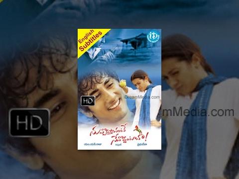 Nuvvostanante Nenoddantana (2005) || Telugu Full Movie || Sidharth - Trisha Krishnan || 1080p