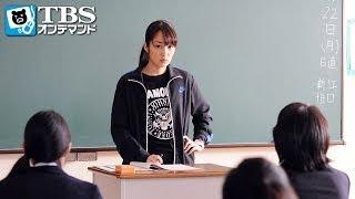 桐生真琴(高梨臨)は、高校を中退して暴走族に入り荒れた生活を送っていた...