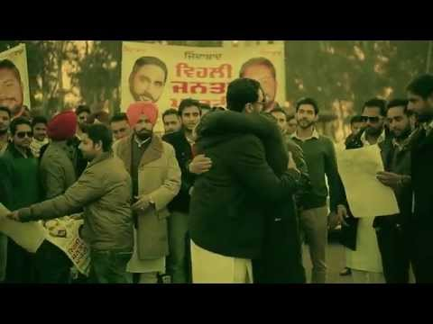 College Di Yaad | Vehli Janta | Kulbir Jhinjer | Latest Punjabi Songs 2013 | HD