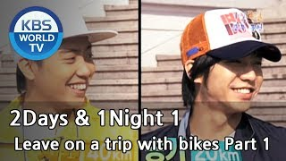 2 Days and 1 Night Season 1 | 1박 2일 시즌 1 - Leave on a trip with bikes, part 1
