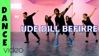 Ude Dill Befikre | Ranveer Singh | Choreographed By Madhu / Basic Level