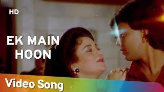 Ek Main Hoon | Shandaar (1990) | Mithun Chakraborty | Mandakini | Hits Of Kishore Kumar