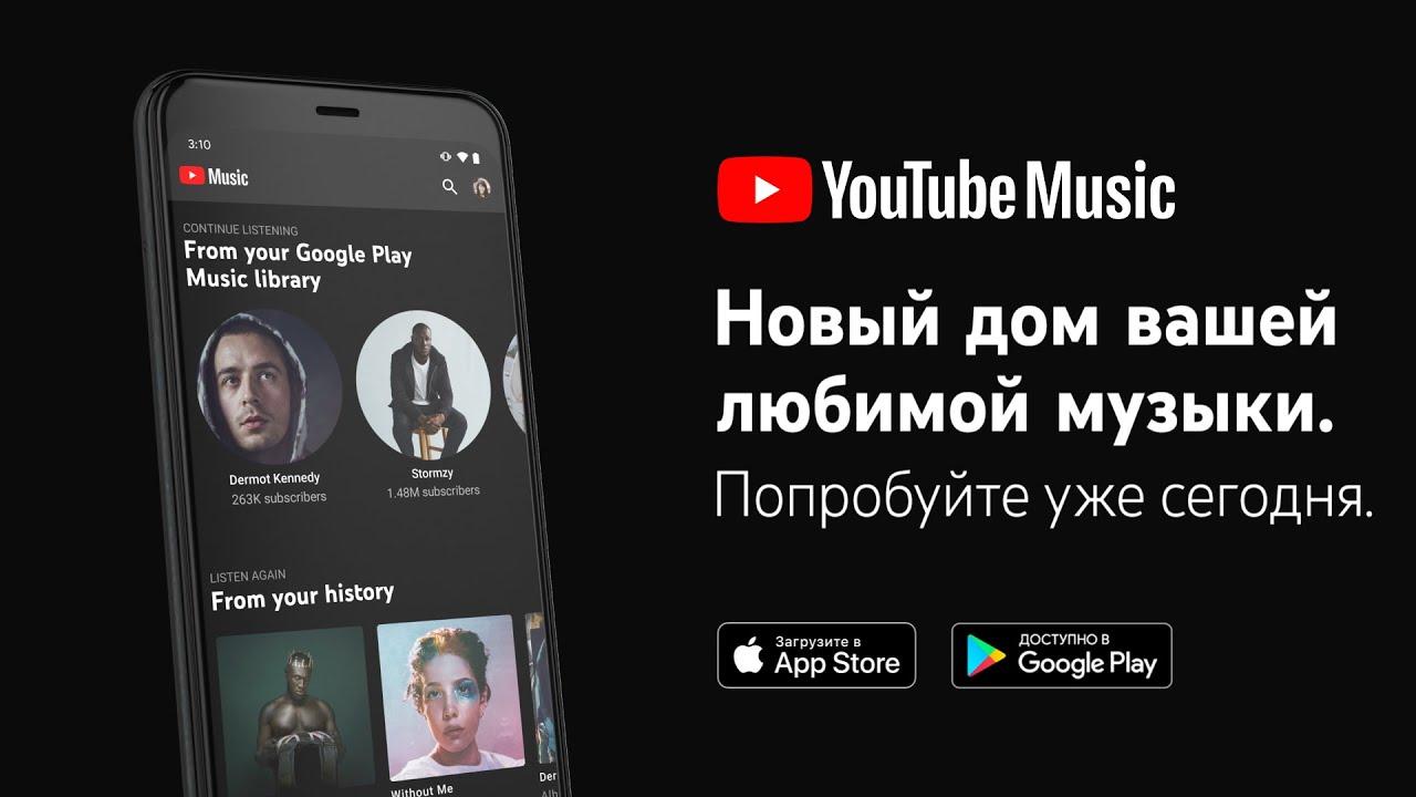 تغلق Google موسيقى Google Play ، لكنها تواصل تحصيل رسوم مقابل الاشتراك 2