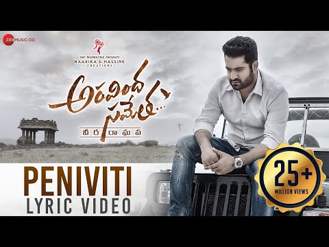 Mix - Peniviti Lyrical Video | Aravindha Sametha | Jr. NTR, Pooja Hegde | Thaman S